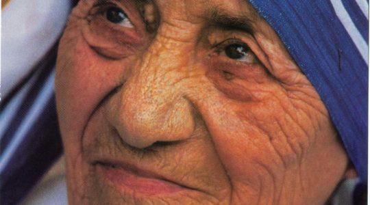 Reminder: Mother Teresa to be sainted September 4th